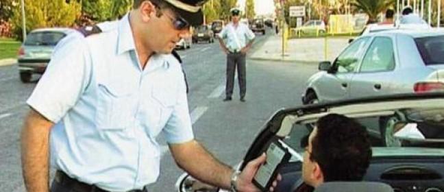 Алкотест-новата полицейска кампания от днес