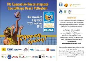 voleibol 2015
