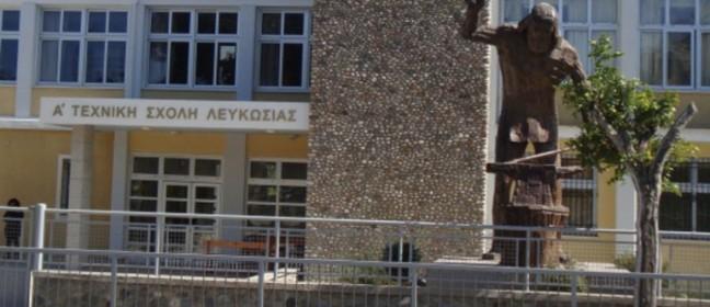 Кипърските училища затягат мерките за сигурност