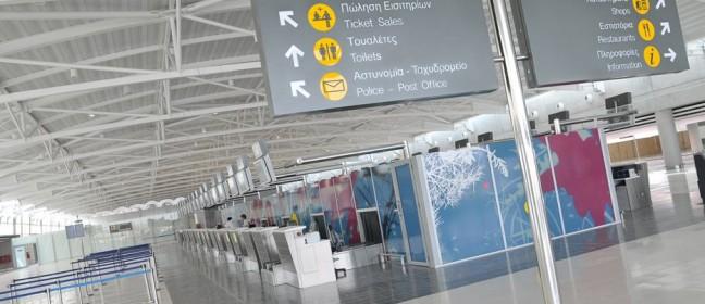 Кипър актуализира списъка на държавите, от които може да приема пътници