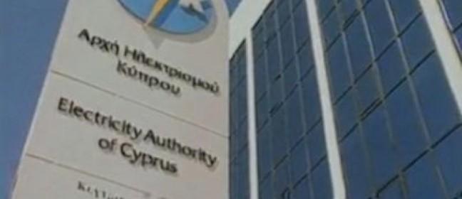АИК няма да спира тока на длъжници по време на празниците