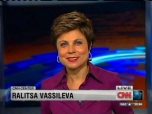 R.Vasileva