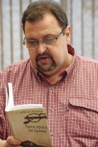 Стефан Бонев