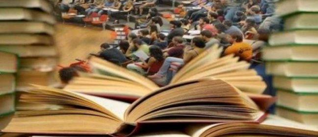 Кипър: Кабинетът предоставя безвъзмездни средства на нуждаещите се студенти
