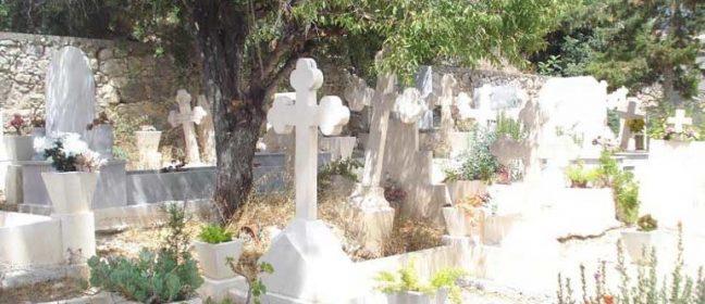 Гробищна такса за всяко домакинство в Ларнака