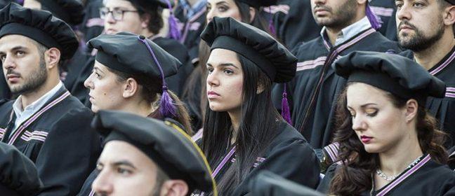Кипър се превръща в регионален център за висше образование