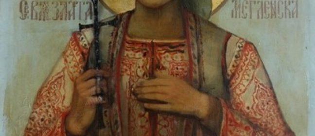 СИЛАТА НА БЪЛГАРКАТА – Света Великомъченица Злата Мъгленска