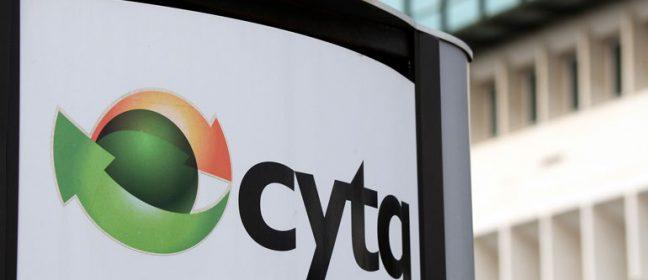 Полицията предупреждава абонатите на Cyta за измама