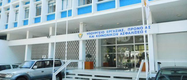 Социална пенсия в Кипър