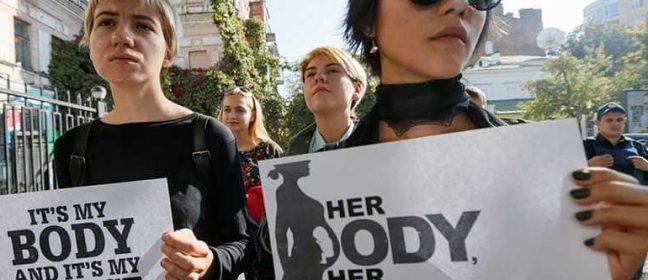 Арестуваха жена, направила аборт