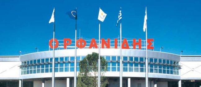 Още 28 месеца затвор за Орфанидис