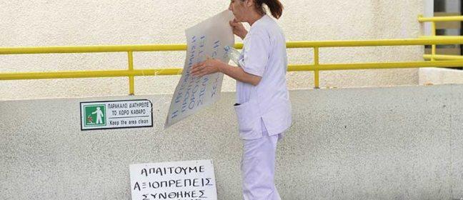 Министърът на здравеопазването осуети стачка в болницата в Никозия