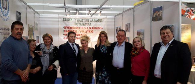 "Международно изложение ""Образование и кариера"" в Кипър"