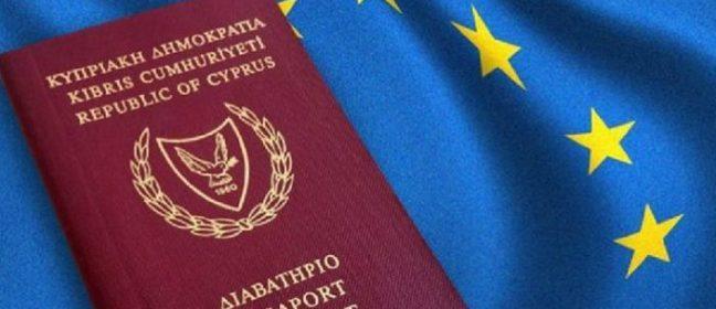 """Кипър е готов за преразглеждане на схемата """"Златна виза"""""""
