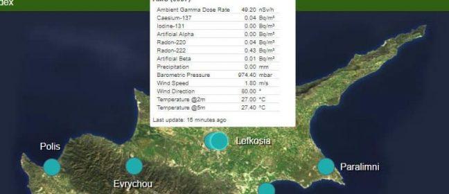 Стартираха сайт с данни за радиацията във въздуха