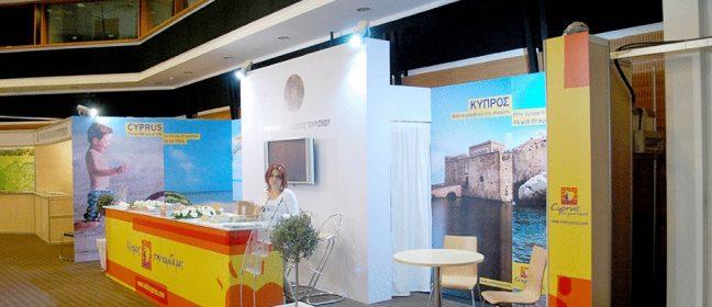 Туристическо EXPO в Никозия