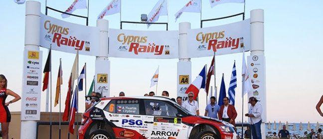 Ларнака се готви да бъде домакин на Рали 2018