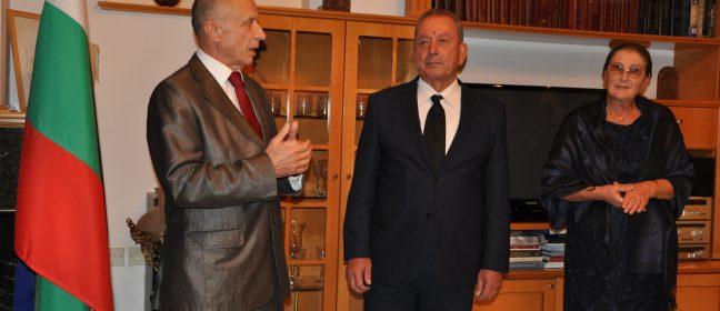 Прощален коктейл по повод приключването на мандата на посланик Христо Георгиев