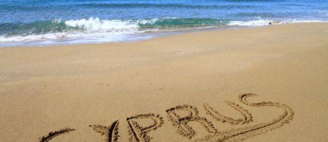 Очаква се трудна година за кипърския туризъм