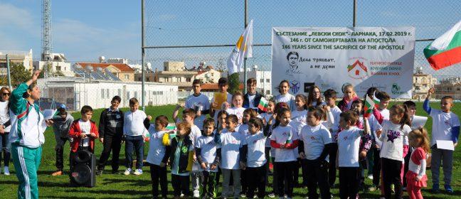 """За първи път в Кипър, състезанието """"Лъвски скок"""""""