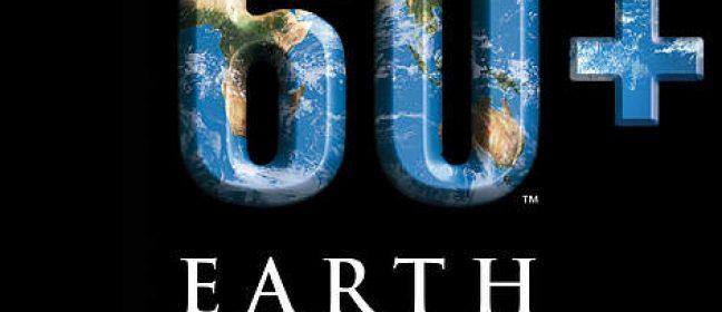 """30 март – """"Часът на Земята"""""""
