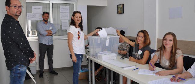 Кипър: Евроизбори 2019