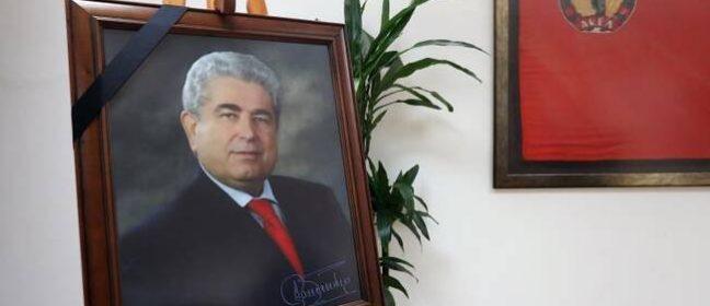 Днес Кипър се сбогува с Димитрис Христофиас