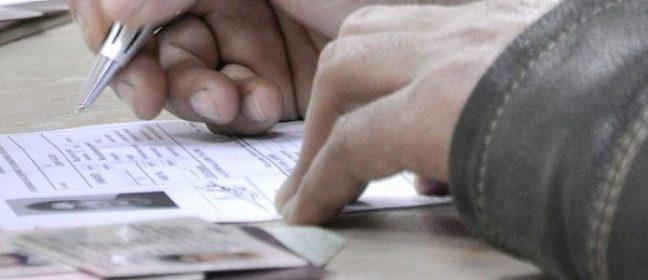 Как по-лесно да подновим личните си документи