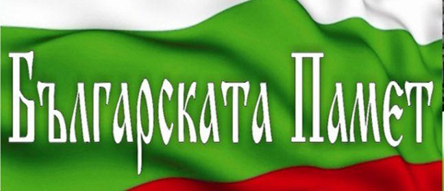 ПАМЕТ: 147 години от гибелта на Васил Левски