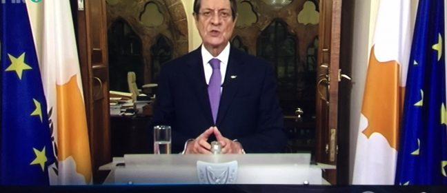 Президентът Анастасиадис обяви по-строги мерки за справяне с кризата