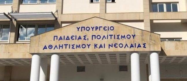 Истерията около коронавируса продължава: затварят училищата в Кипър
