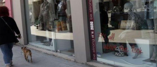 Кипър: Обмисля ли се ново блокиране на бизнеса