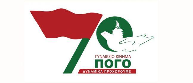 """Митинг """"Край на дискриминацията – Равенство сега!"""" в Никозия"""