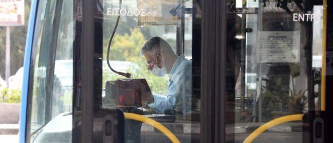 КИПЪР: По-строги правила в обществения транспорт