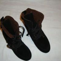 Черни зимни ботуши
